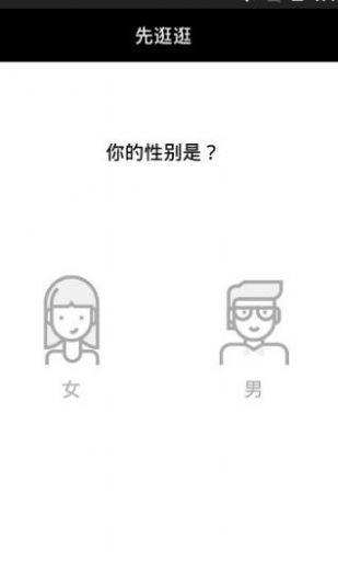 伊缘红娘婚恋软件